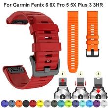 14 kolorów miękki z silikonu do wymiany opasek na rękę 20 26 22mm bransoletka do zegarka strapfor Garmin Fenix 5X 5 5S Easyfit paski do wymiany