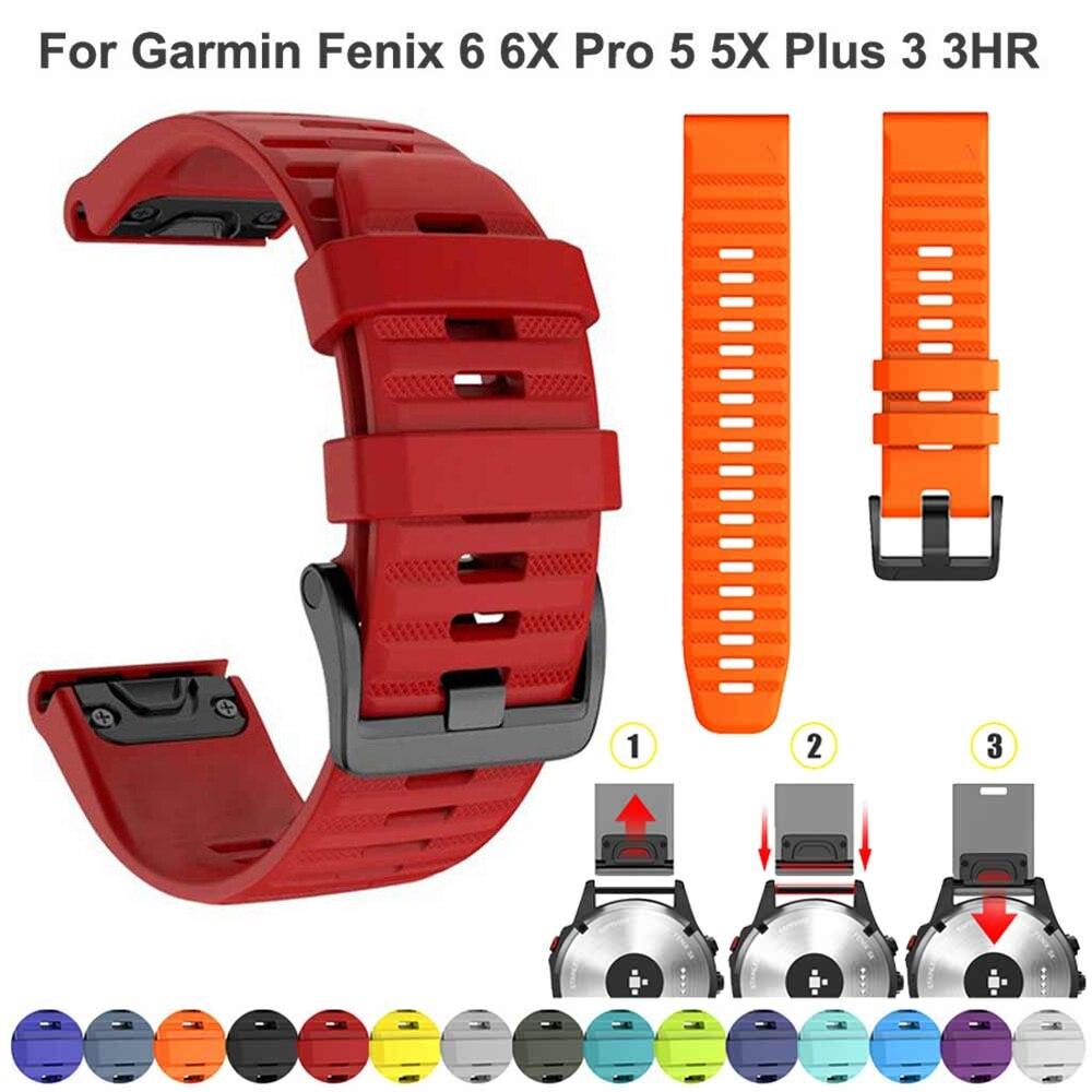 Силиконовый сменный ремешок для часов Garmin Fenix 5X 5, 14 цветов, 20, 26, 22 мм, Сменные ленты для часов Easyfit, 20, 26, 22 мм, 14 цветов Смарт-аксессуары      АлиЭкспресс