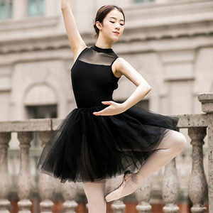 Image 1 - Faldas de malla de tul de 4 capas con cintura elástica, tutú de Ballet El lago de los cisnes profesional, bailarina, para adulto, blanco, negro y rosa