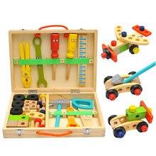 Дети Деревянный ящик для инструментов ролевые игры комплект