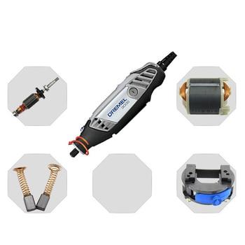 цена на Power Tool Parts Replace for Bosch dremel Engraving Machine 3000 Rotor Stator Carbon Brush Switch Speed Regulation