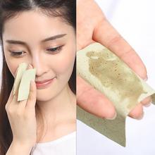 50/100 шт. переносной зеленый салфетки матирующие для лица Уход за кожей лица, лист для впитывания для удаления макияжа Бумага масло Управление Бумага Papel Absorbentes Faciales