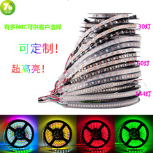 WS2812B magic LED single point control light band 5V full color 5050 patch built-in IC strip blinding soft ba