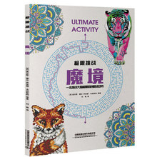 Coloring Book Connection-Book Memory-Development World-Animals Children's Magic And Brain