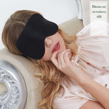 Шелковая маска для сна, Маска для глаз мягкой, гладкой маска для глаз, помощь сна, тени для глаз, маска для глаз, тип пули, анти-давайте типа анти-шум затычки для ушей