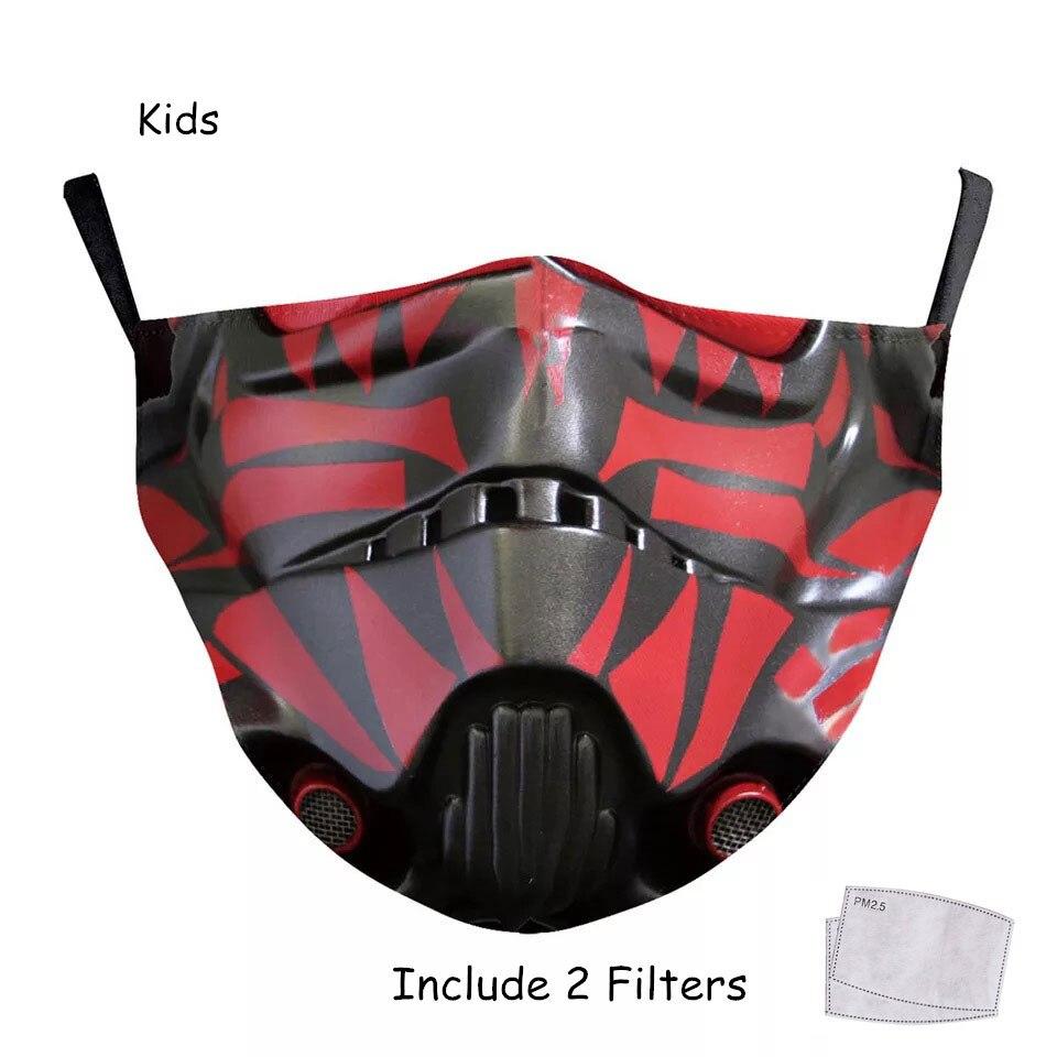 Kid Style 350