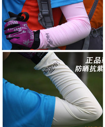 Sports Sun resistant Cuff Outdoor Fishing Mountain Climbing Men And Women Riding Sleevelet Viscose Half Sleeve Sports Sleeve Lon|Zarękawki|Dom i ogród -