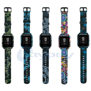 Image 2 - 4in1 For Amazfit Bip Strap 20mm Watch Band Camouflage Silicone Bracelet For Xiaomi Amazfit Bip Bit Youth Case Cover Accessories