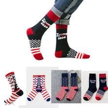 Модные крутые полосатые носки «Трамп Америка» с национальным