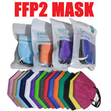 15 Charming Colors FFP2 Masks Approved CE KN95 Face Mask Colorful fpp2 Mascarillas Respirator Protective Masken Dust Mascherine
