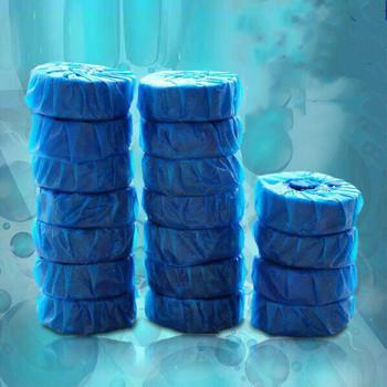 10 Pack Blue Bubble środek czyszczący do wc łazienka trwała automatyczna toaleta do mycia wc dezodorant toaleta Po tanie i dobre opinie Żel 10pcs 500g