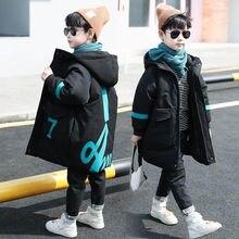 Детская одежда зимняя для мальчиков Стеганое пальто плотное