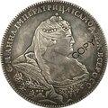 Копии российских монет Анны 1737