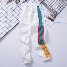 Men's Splice Joggers Pants RK