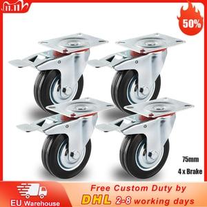 Image 1 - 4 pièces 75mm robuste 200kg pivotant roues de roulette chariot meubles chaise roulette en caoutchouc frein chariot roue ruedas para mueble