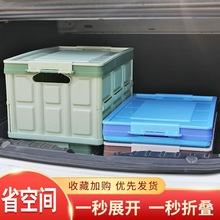 Car trunk folding storage box car storage box multi-function storage box home car sorting box storage box