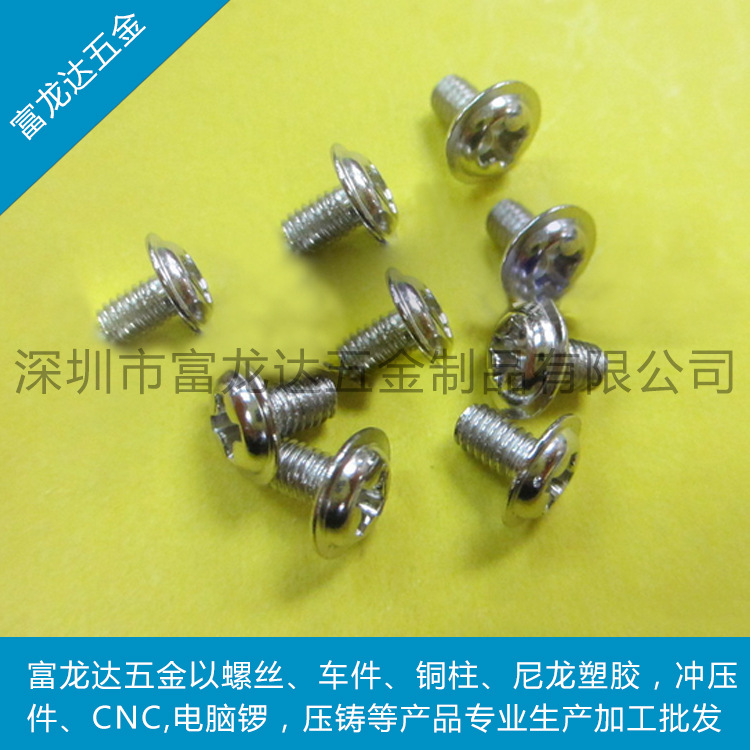 Every With Pad Ji Ya Screw Comes With Gasket Screw Board Screw Steps Screw