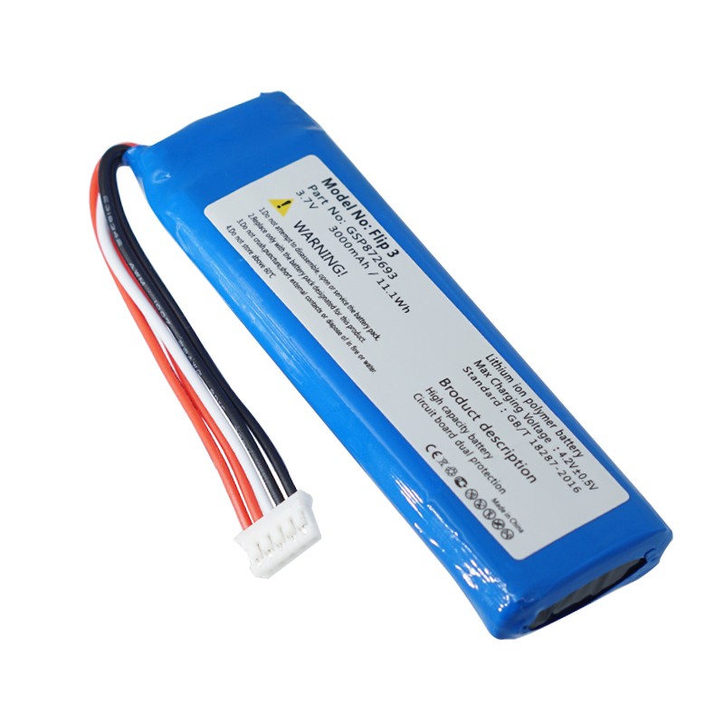 GSP872693 3.7v 3000mah Battery For JBL  Flip 3  Flip 3 GRAY GSP872693 P763098 03