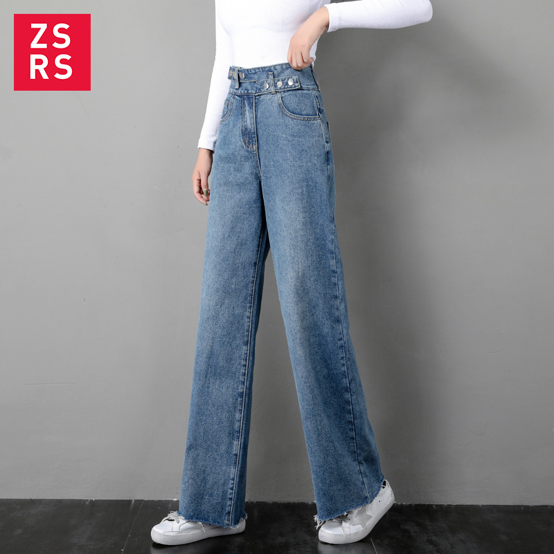 Zsrs 2019 New High Waist Straight Jeans Women Autumn Blue Casual Loose Wide Leg Jeans Trousers Striped Palazzo Pants
