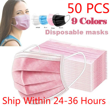 In Stock 50pcs Multicolor Disposable Non-woven 3-layer Face Mask Breathable Elastic Ear Loop Dust Filter