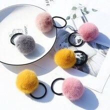 2 шт., Корейская версия плюшевых шариков, резинка для волос, аксессуары для волос, милая головная повязка для девочек, головной убор, заколка для волос