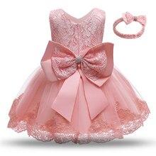 Vestidos de princesa con bordado de flores para niñas, vestido de bautizo, vestido Formal de Festival para niños pequeños, traje de fiesta de cumpleaños
