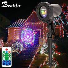 Наружные Рождественские огни новогодний уличный лазерный проектор