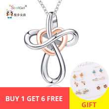 купить knot  Infinite Love Heart 925 Sterling Silver Chain Pendant  Necklace Fashion Jewelry Necklaces & Pendants For Women по цене 730.77 рублей
