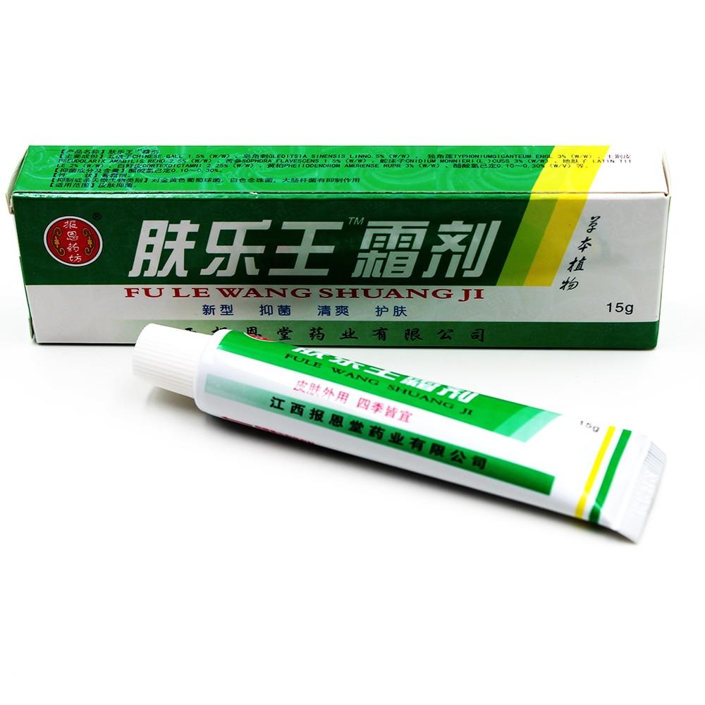 3CT002 1 шт. китайский анальгетический бальзам мазь псориаз травяной крем для кожи топильный антипруритический крем для тела массажные пластыри