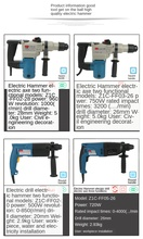 Electric hammer F02-28 / 03-26 / 05-26 electric pick electric drill concrete multi-function hammer drill impact drill id2195p hammer drill pros sturm 1000 w 0 2700 rpm 0 45900 bpm percussion drill boring hammer drilling in concrete