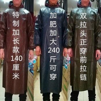 防水ロング Pu レザー耐摩耗 Overclothes 大人長袖エプロン厚い作業服プラスサイズの酸とアルカリにくい -