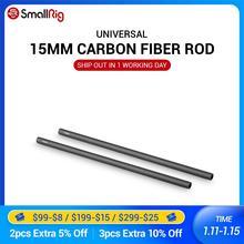 Smallrig 15mm haste de fibra de carbono precisão trabalhada hastes de apoio 12 polegadas de comprimento para dslr câmera ombro rig system 851 (pacote de 2 pces)
