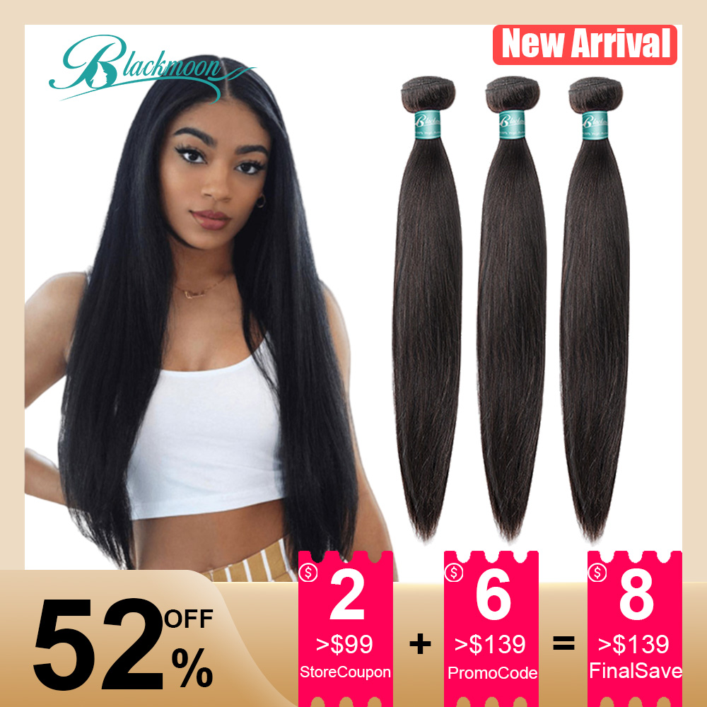 Straight Hair Bundles Straight Bundles Brazilian Hair Weave Bundles Remy Human Hair Bundles 3 Bundles 8 24 26 Inch Hair Tissage