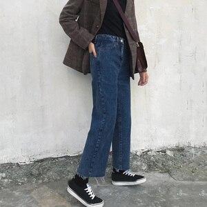 Image 3 - الجينز الصلبة شرابة سيدة أنيقة واسعة الساق بانت الكاحل طول عالية الخصر إمرأة السراويل كبيرة حجم قيعان الأساسية الكلاسيكية