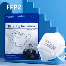 5 pçs/saco ce ffp2 kn95 máscara reutilizável kn95 máscara proteção máscaras faciais 95% filtração boca capa anti poeira p2