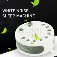 Giocatore di musica di Piccoli Elettrodomestici Migliorare La Qualità del Sonno di Sonno Strumento Insonnia Artefatto Sbiancamento Eliminare Il Rumore UNM-GH-003