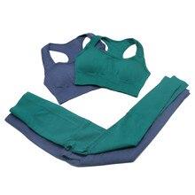 2 teile/satz Yoga Sets Nahtlose Leggings + Sport Bh frauen Gym Fitness Kleidung Hohe Taille Yoga Hosen Set Lauf sportswear