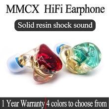Наушники MMCX на заказ с шумоподавлением со звездами, сменные спортивные наушники, кабель MMCX для наушников Shure SE215 IEM HIFI