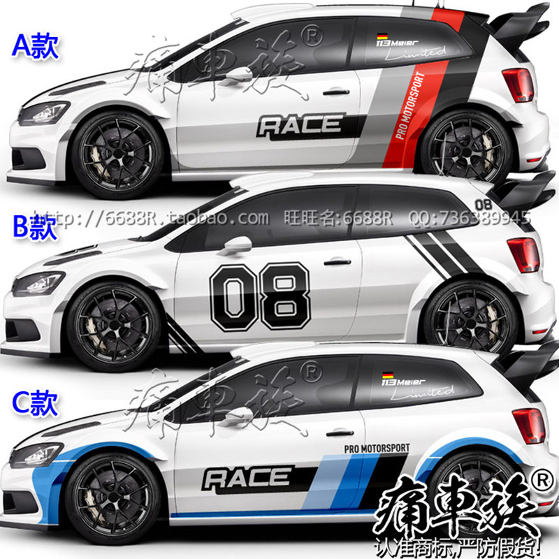 Car Stickers For POLO 2016-2019 Exterior Decoration New POLO Car Body Modification Racing Stickers