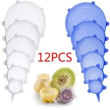 6/12PCS 실리콘 스트레치 뚜껑 범용 실리콘 식품 랩 그릇 냄비 뚜껑 실리콘 커버 팬 요리 주방 액세서리