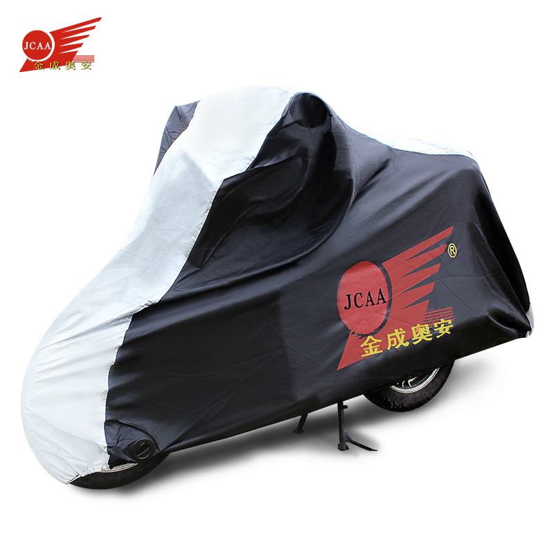 JCAA Enhanced Version Of Car Cover Car Cover Motorcycle E-Bike Scooter Heat Resistant Sun-resistant Dustproof Car Cover Locomoti