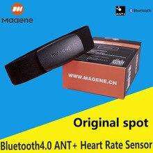 ماجين MOVER وضع مزدوج ANT + & بلوتوث 4.0 جهاز استشعار معدل ضربات القلب مع شريط للصدر