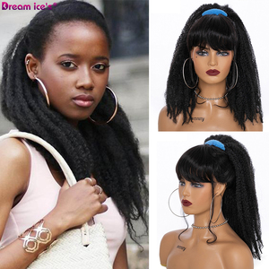 Synthetic Afro Twist Kinky Curly Drawstring Ponytail Hairpiece Wrap on Clip Hair Extensions Ombre Black Brown Pony Tail 18inch
