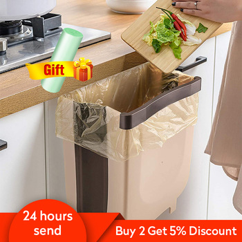 Kitchen Folding Trash Can Car Recycle Bin Trash Bin Kitchen Dustbin Garbage Rubbish Bin Garbage Can Waste Bin For Kitchen papelera kosz na smieci garbage de bag holder reciclaje commercial hotel lixeira cubo basura recycle bin dustbin trash can