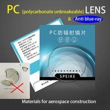 Небьющиеся поликарбонатные линзы 159 шт Анти синий лучевые дальнозоркая