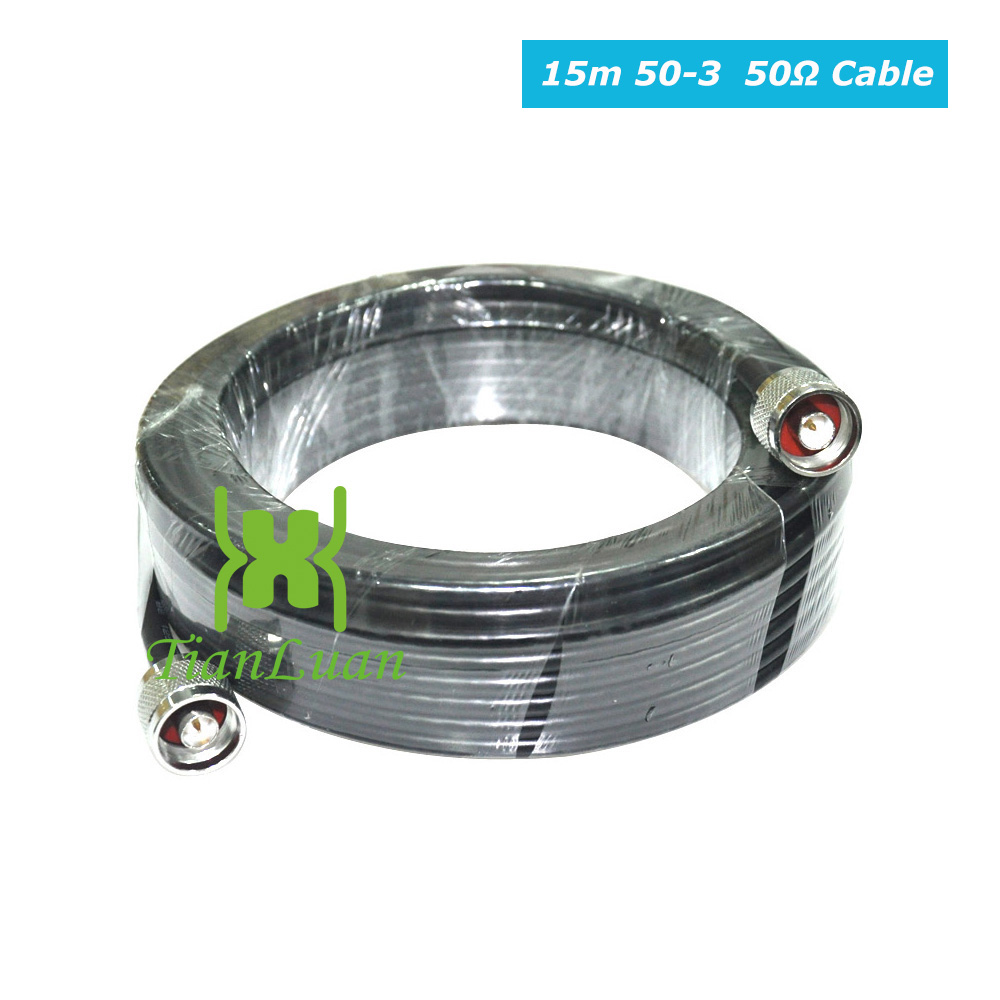 15m 50-3 Coaxial Cable For Signal Booster And Repeater Copper Axis