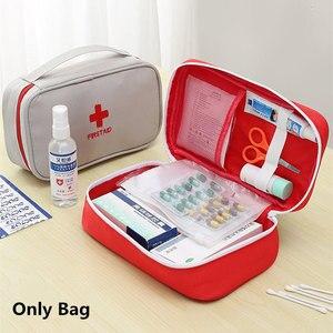 Image 5 - Новый стиль, большие пустые портативные аптечки, бытовая уличная Сумка для кемпинга, путешествий, спасения, медицинская сумка для аварийной терапии