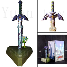 10inch Jhacg Zelda Skyward Sword link Master Sword Action Figure