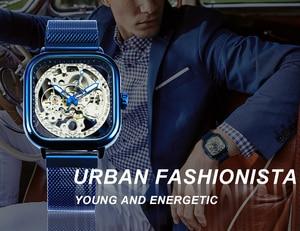Image 4 - FORSINING Top Luxury Brand Watch Mens Auto Mechanical Magnet Strap Fashion Royal Transparent Skeleton Wristwatch Clock мужские