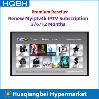 Обновление Myiptv4k Myiptv IPTV годовую подписку для